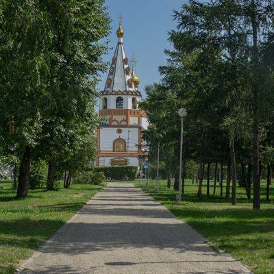 Irkutsk: Kathedrale zu Christi Erscheinen