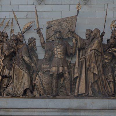 Moskau: Szene auf der Heiliggeistkirche