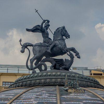 Moskau: Georg der Drachentöter